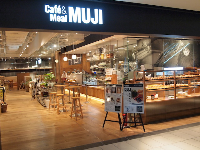 Muji Cafe In Singapore The Japanese Lifestyle Brand