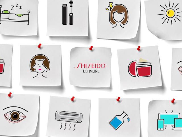 Shiseido_Immunity Quiz Image_280815 (1)