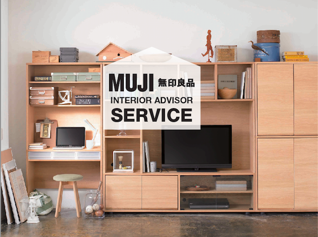 Muji cafe in singapore the japanese lifestyle brand for Muji home design