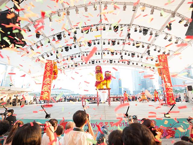 Huayi-Chinese-Festival-of-Arts-2016