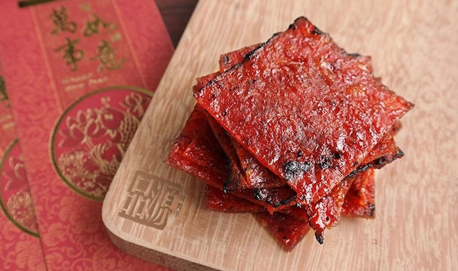 Peng Guan makes its bak kwa to order (via Facebook)
