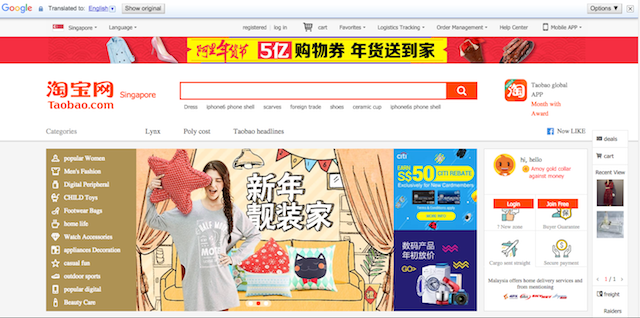 How to shop on Taobao from Singapore