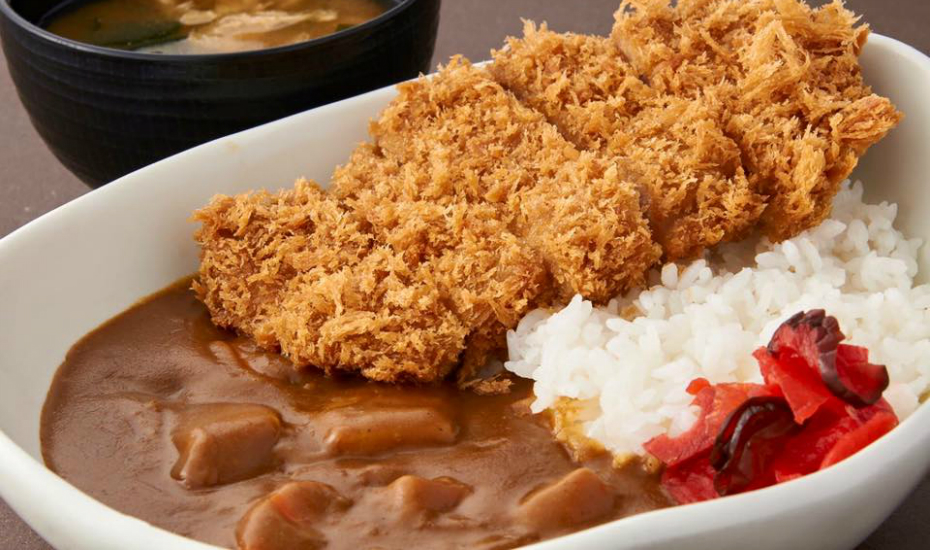 how to make japanese curry chicken and rice