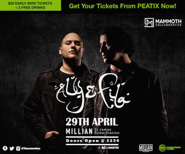 Aly&Fila Digital Poster