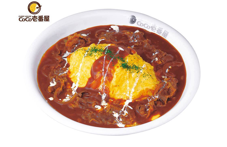 Coco Ichibanya Hashed Beef Omelette Curry