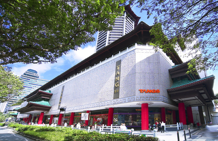 An iconic structure along Orchard Road, TANGS