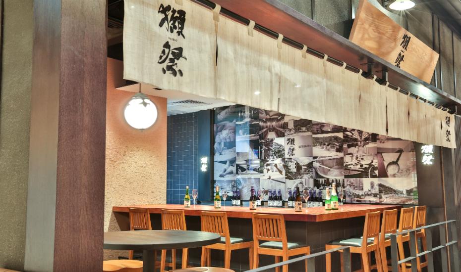 Dassai Sake Bar