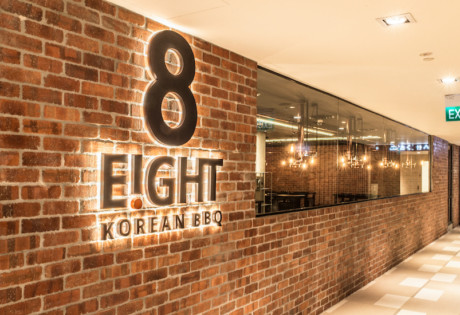 8 E!ght Korean BBQ - Shaw Centre