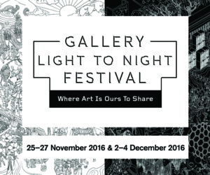 hc-gallery-light-to-night-festival-930x700