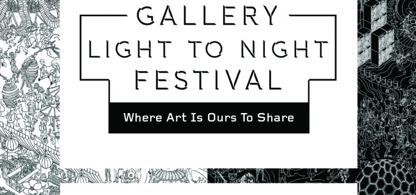 hc-gallery-light-to-night-festival-930x700
