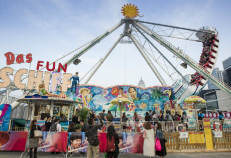 Image courtesy of Prudential Marina Bay Carnival