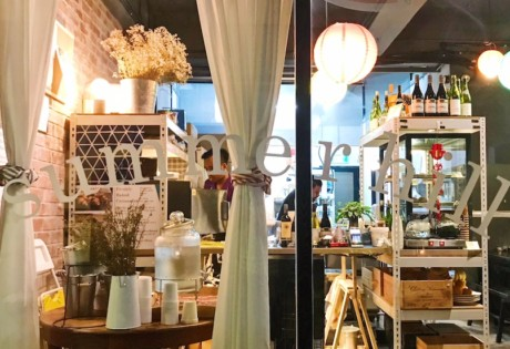 New French Bistro Summer Hill in Clementi