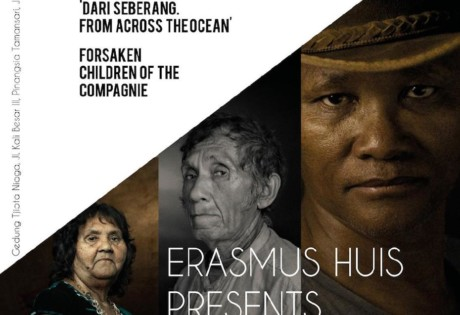 Erasmus Huis