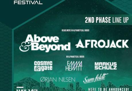 SHVR Ground Festival 2017