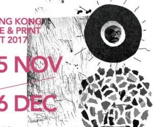 Hong Kong Zine & Print Fest 2017