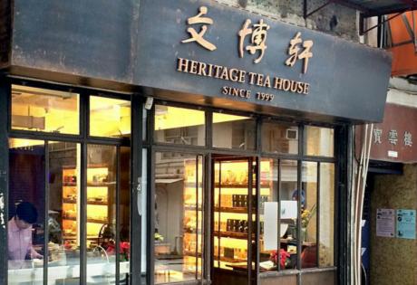 heritage tea house