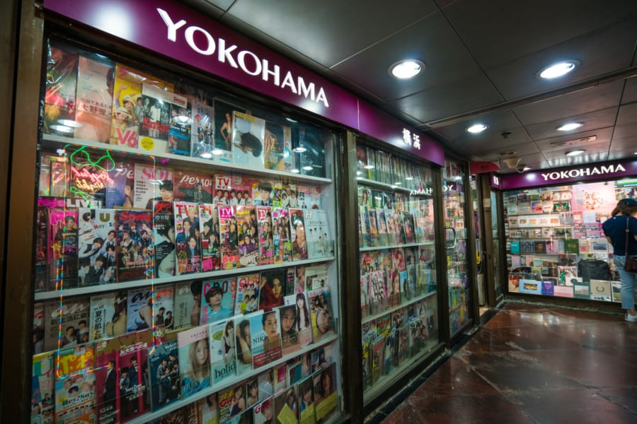 Yokohamaco Attracts A Lot Of Youngsters That Are Fans Japanese Celebrity Culture