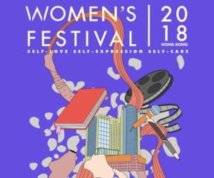 Women's Festival 2018