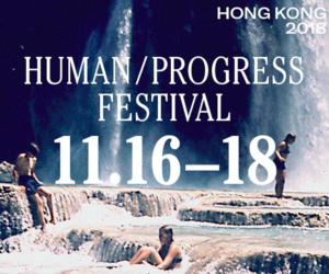 Human/Progress Festivals Eaton Workshop things to do this weekend in Hong Kong
