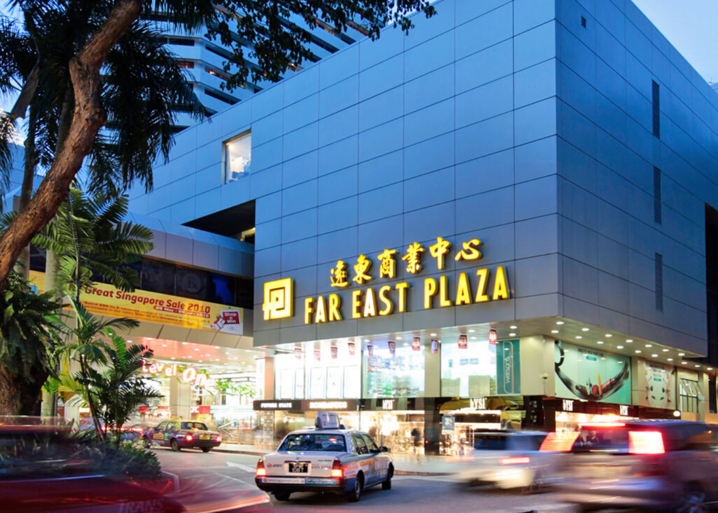 Guide to Far East Plaza Singapore
