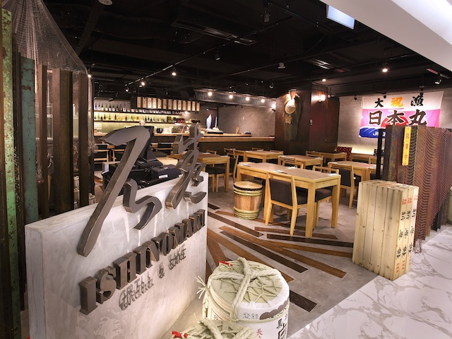 Hot New Tables Oct 2014 | Ishinomaki Grill & Sake