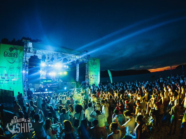 Music festivals in Singapore: It's The Ship will return in November 2015