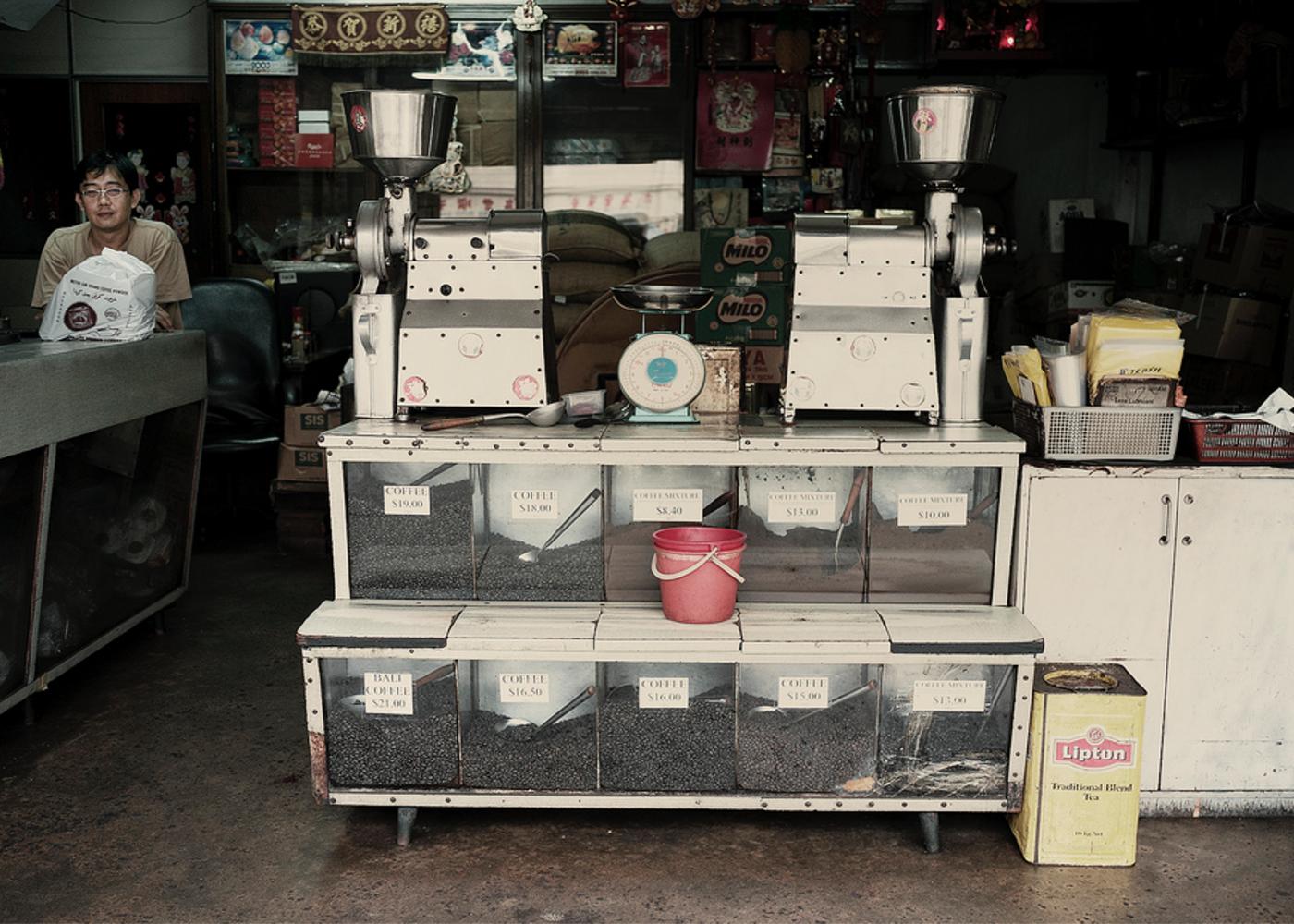 Coffee Powder Factory Balestier
