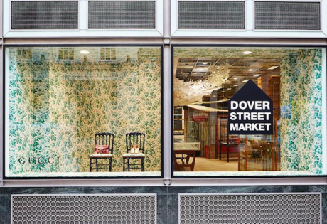 Dover Street Market in Dempsey Singapore