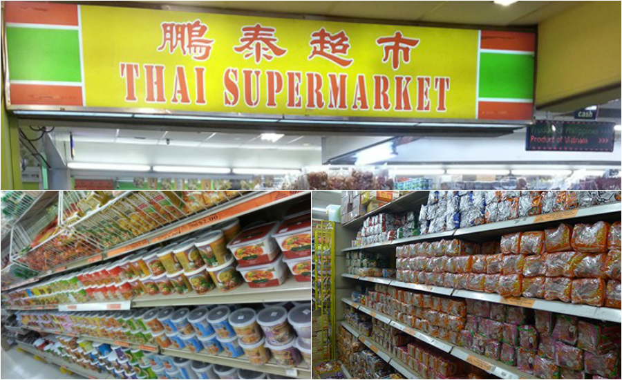 Japanese Food Online Store Germany
