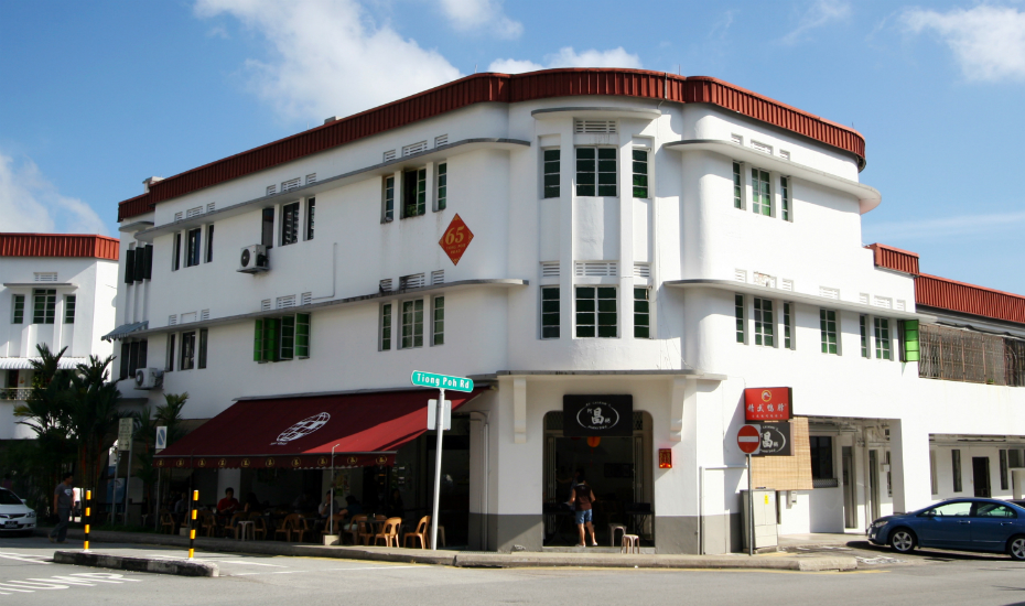 Cool, trendy areas in Singapore: 7 hip neighbourhoods to check out over the weekend