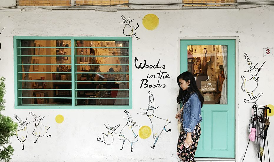 Tiong Bahru Singapore neighbourhood guide: Woods in the Books