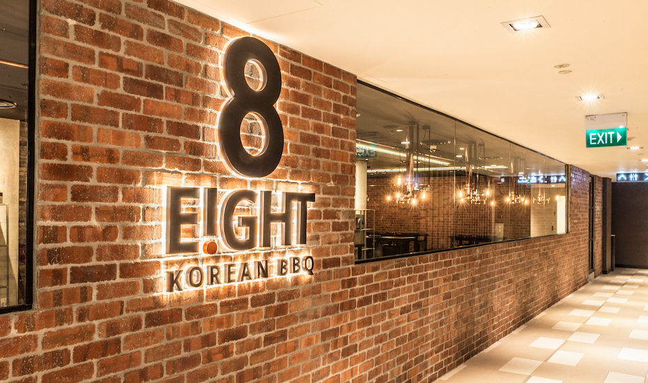 8 E!ght Korean BBQ (Shaw Centre)