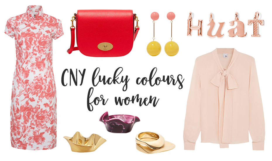 Chinese New Year 2017 outfits for women: Lucky feng shui colours to wear this year of the rooster
