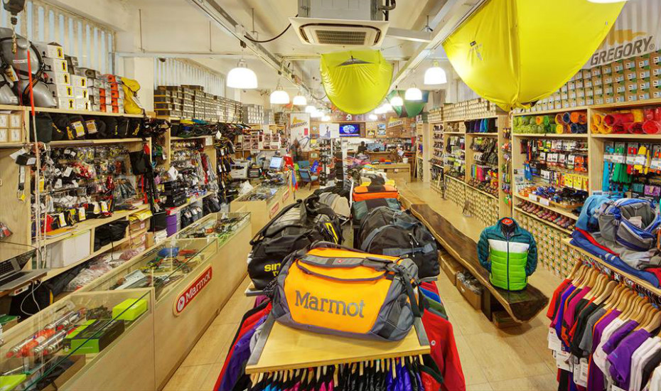 Stock up on hiking essentials from Camper s Corner 852bcca5740