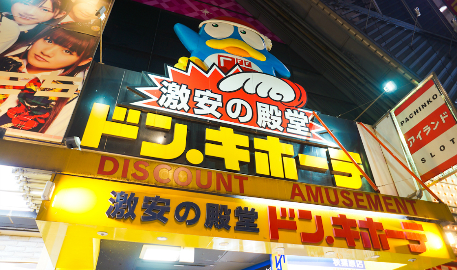 Don Quijote In Singapore The Famous Japanese Discount