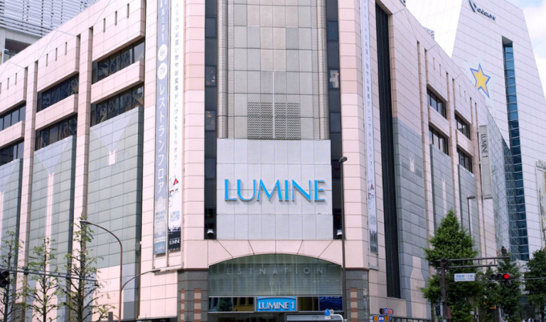 Shopping in Singapore: Japanese fashion mall Lumine to open first overseas branch in Clarke Quay Central
