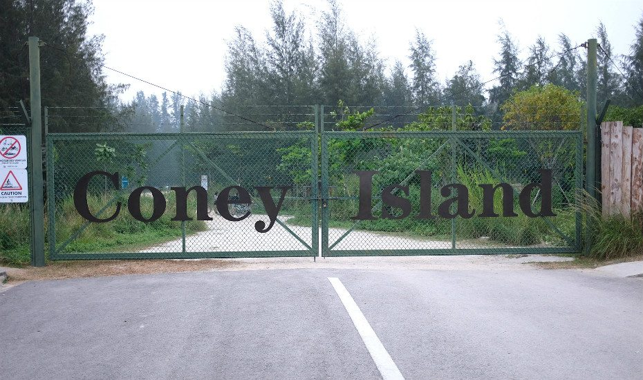 The gate of Coney Island, Singapore