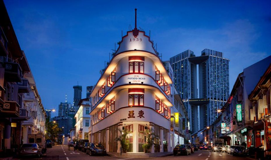 Potato Head Folk | Party venues in Singapore