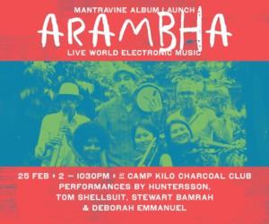 """Mantravine's """"Arambha"""" Album Launch - World Electronic Music Honeycombers Singapore"""