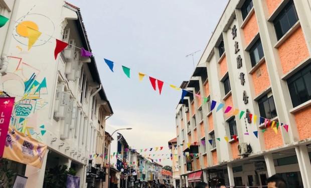 Another Urban Ventures Keong Saik street party coming our way