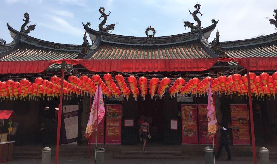 Tan Hock Kieng temple Telok Ayer Street