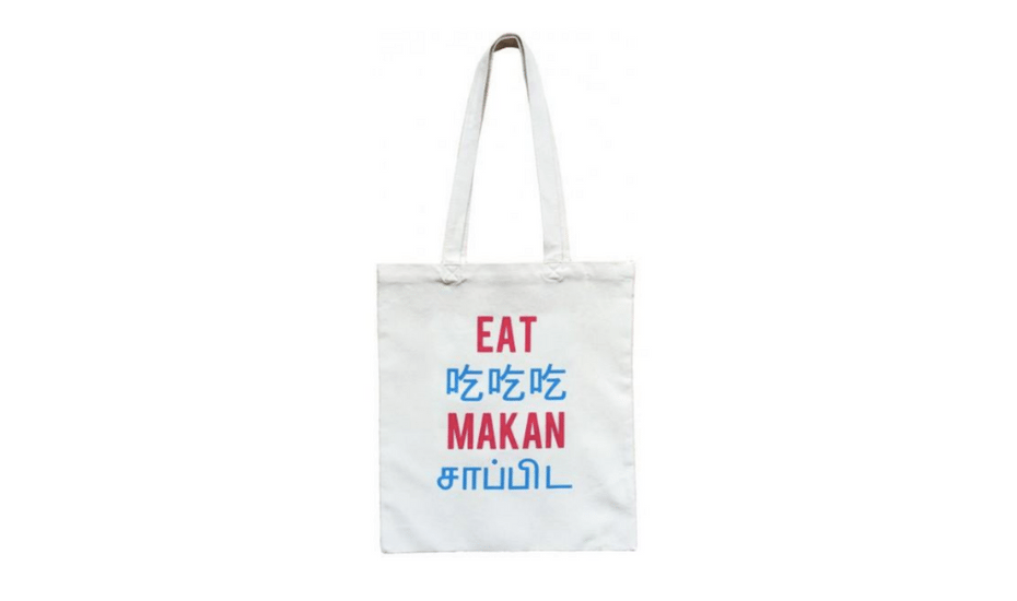 Cool souvenir tote bag from Fevrier Designs