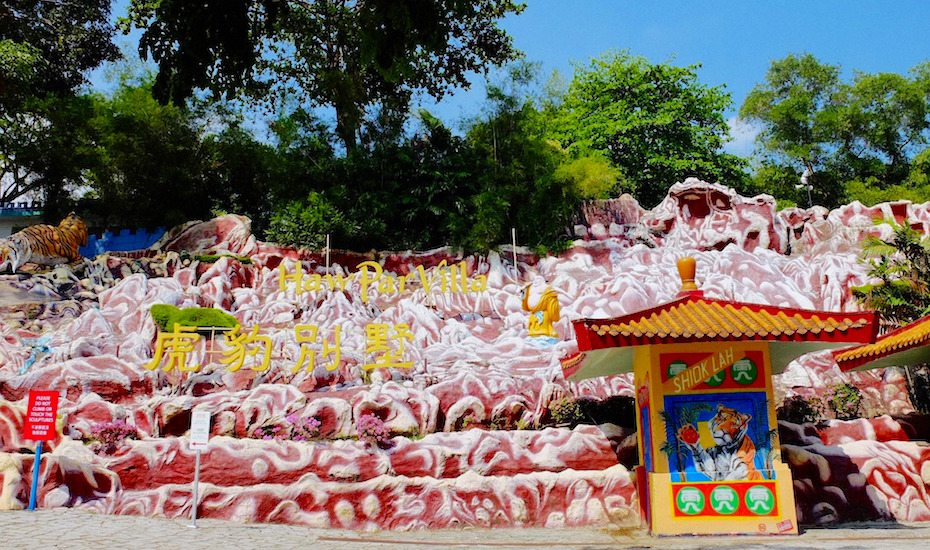 Guide to Haw Par Villa in Singapore