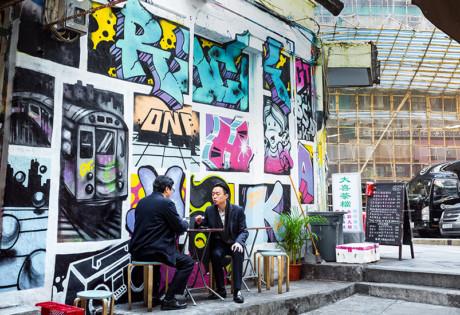 Hong Kong Arts Month | Sheung Wan | Street art