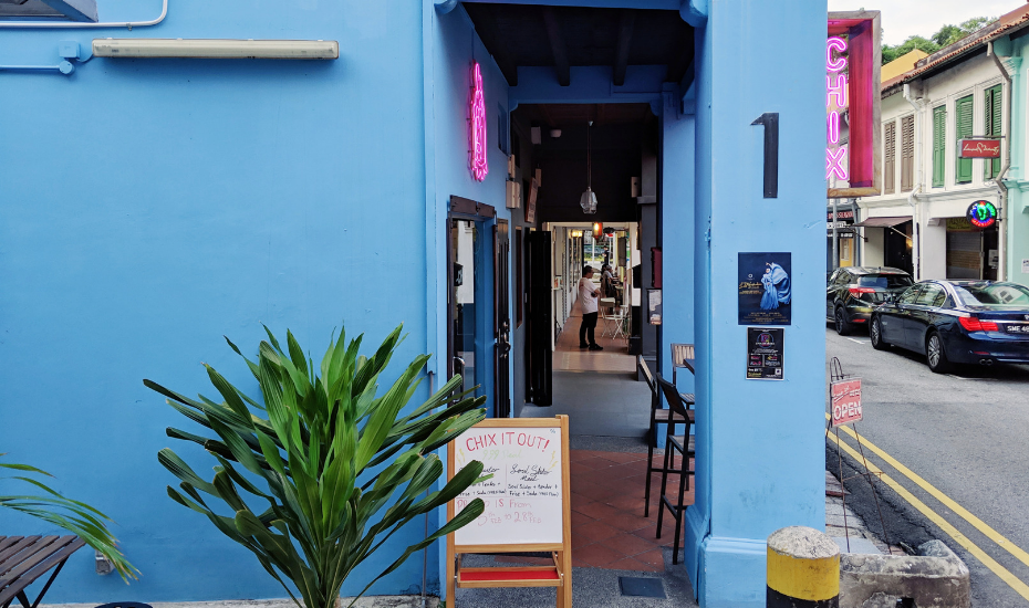 Our ultimate guide to Kampong Glam