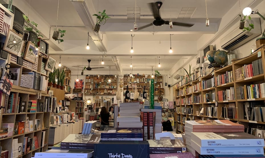 Books Actually | Tiong Bahru guide | Singapore