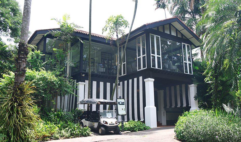 Singapore Botanic Gardens: Corner House