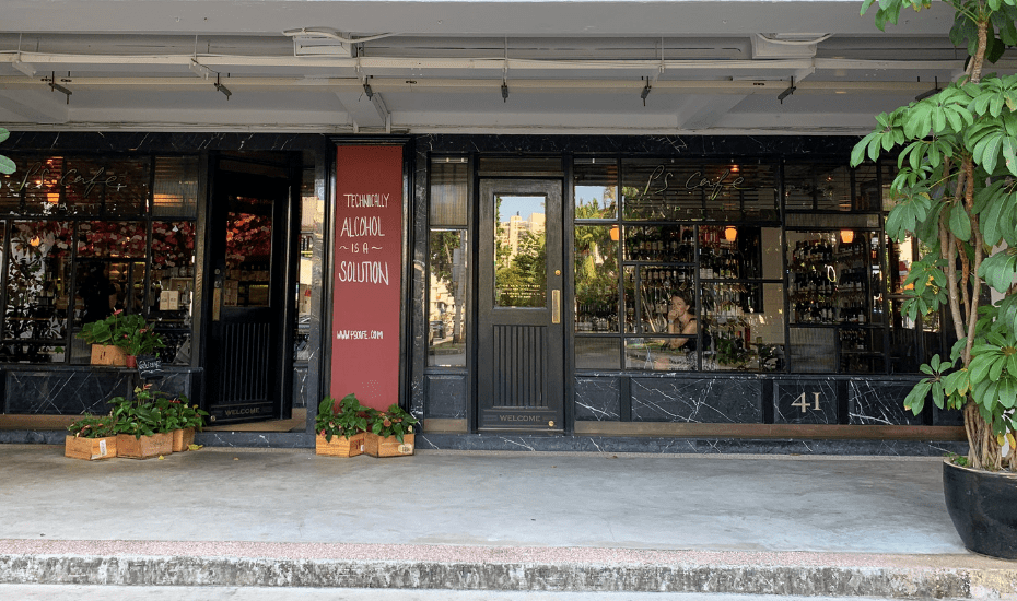 PS. Cafe Petit | Tiong Bahru guide | Singapore