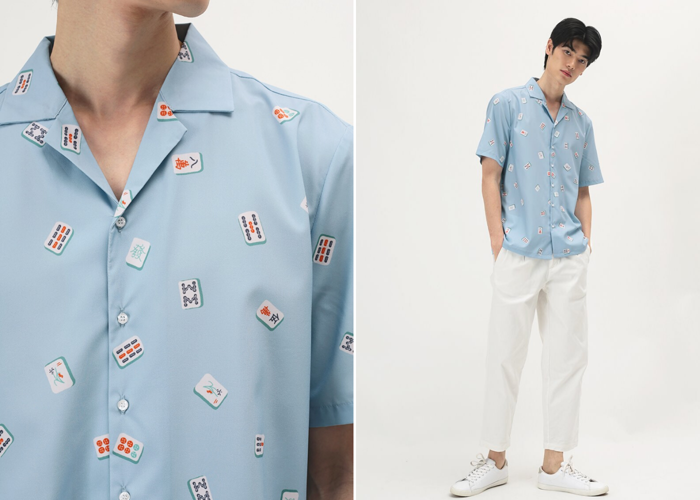 local menswear online: Arcade