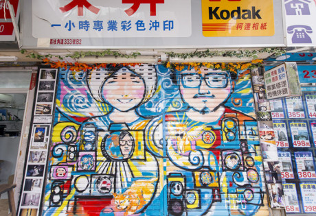 Hong Kong city guide | Sham Shui Po | Shutter art| HK Urban Canvas